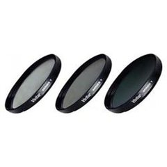 Vivitar 3-Piece Filter Kit 67mm for Digital Camera/Video UV/CPL/ND8