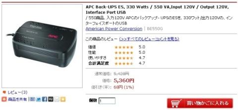APCES550.jpg