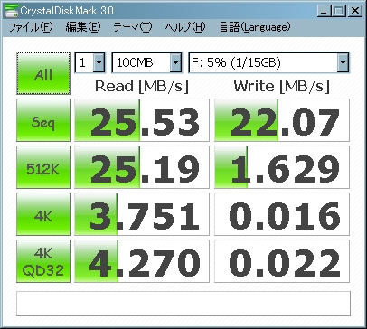 SD_Ex16G2.jpg