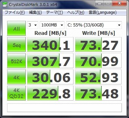 SSD55parcent.jpg