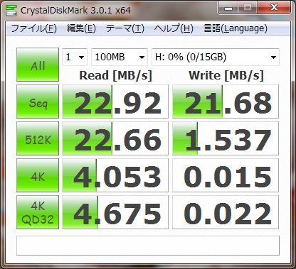 SanDiskEx16G_tbu3.jpg
