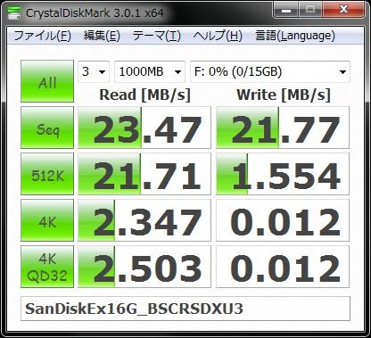 SanDiskEx16G_usb3.jpg
