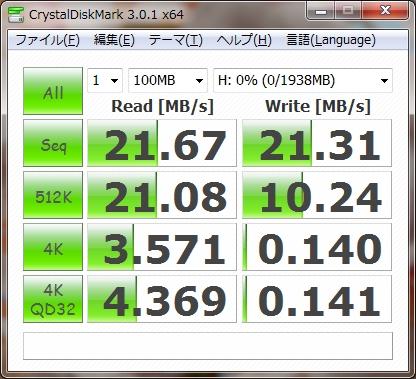 SanDiskEx3_2G_tb.jpg