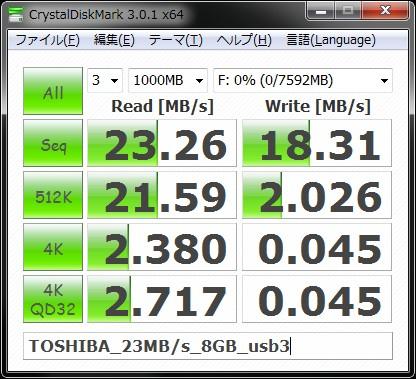 toshiba_cl10_usb3.jpg