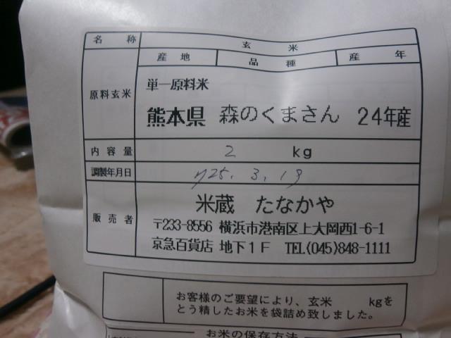 にゃん934