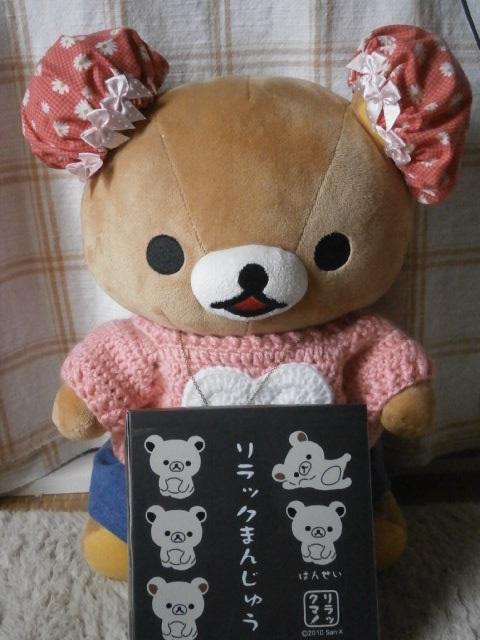 にゃん1172