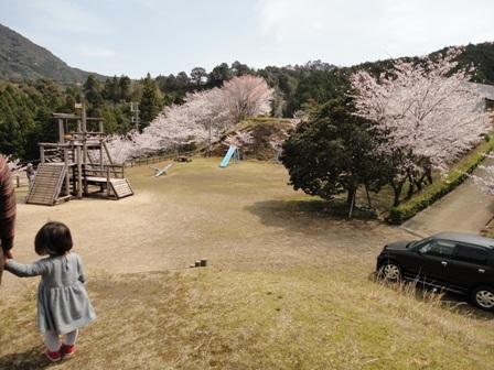 たしろ公園 (2)