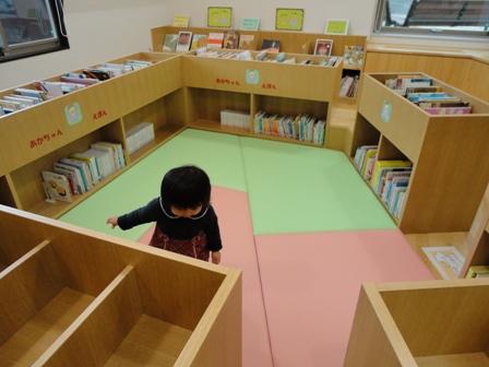 熊野市図書館