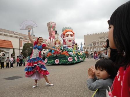スペイン村 パレード