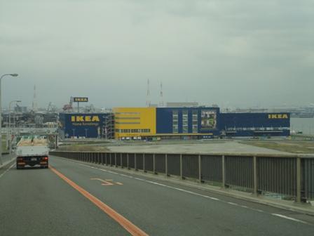 IKEA 橋の上から