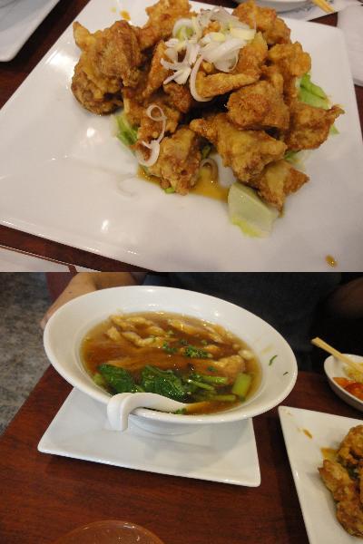福旺菜館2