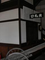 長浜鉄道スクエア-3