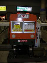 品川駅内ポスト1