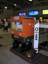 品川駅ポスト2