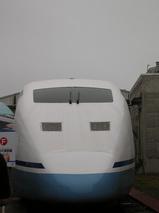 300X-1