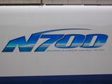 N700-7