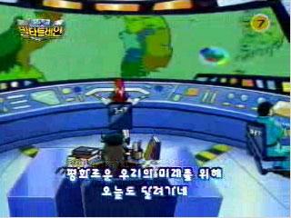 korea-hikarian