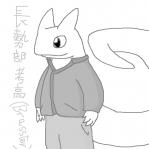 長勢部ブラスター