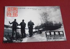 DSCF8706.jpg