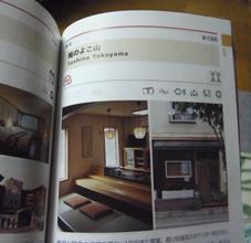 RIMG0424.jpg