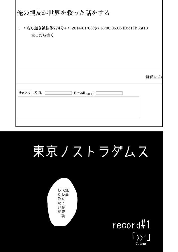 T0001.jpg