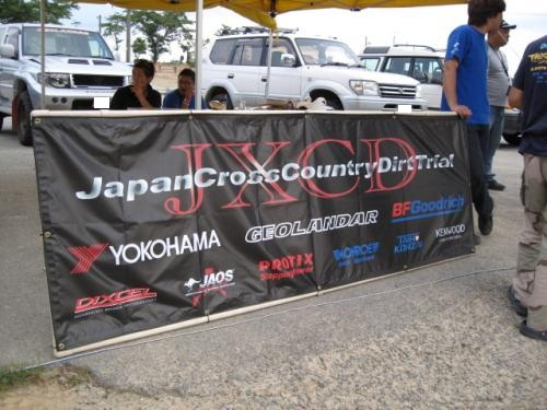 JXCD20110717