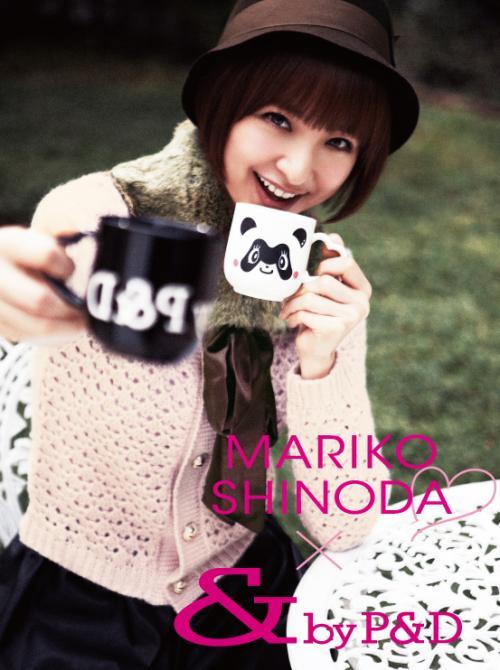 MARIKO SHINODA & by P&D