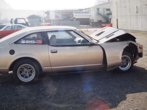 S130Z