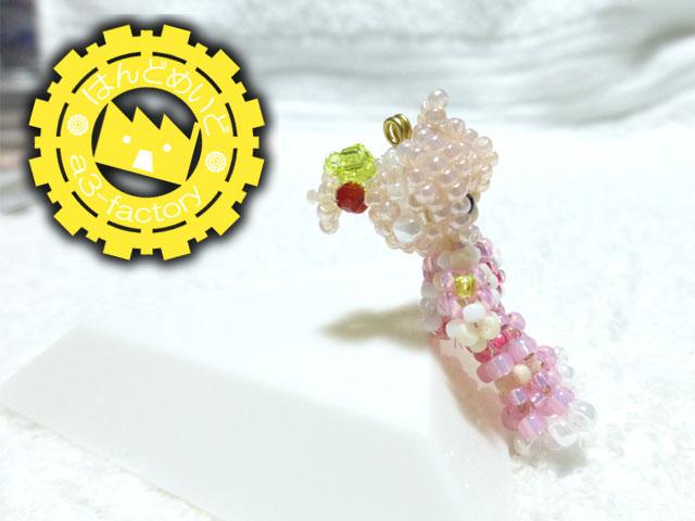 ビーズで『桜レンきゅん』を試作ってみた