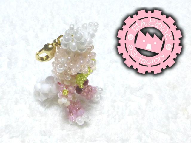 ビーズで『桜リン』ちゃんを試作ってみた