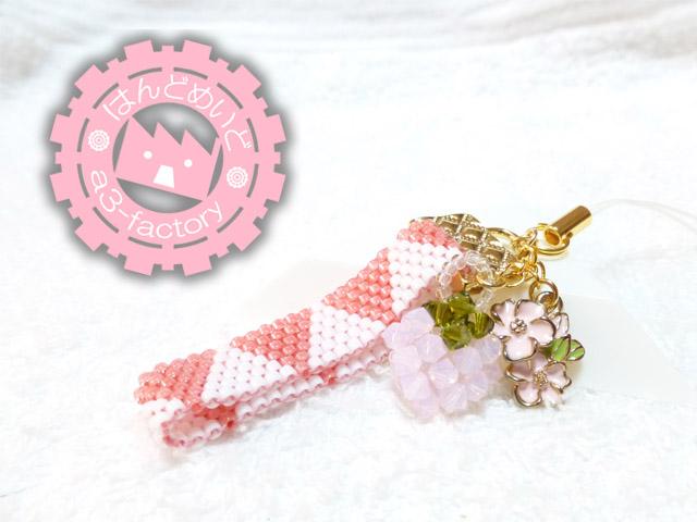 ビーズで『桜ミク』のウォレットチェーン風ストラップを作ってみた