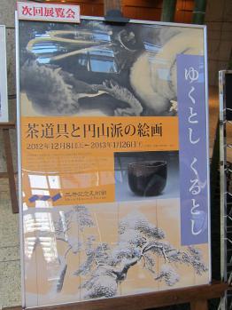 三井0013