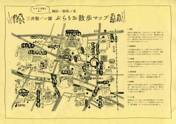 三井パン001