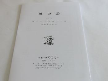 ウ0102