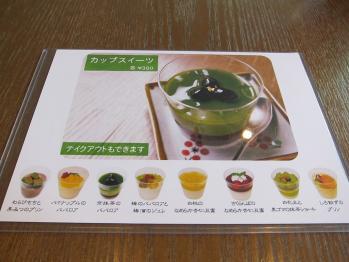 茶0048