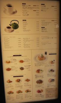 珈琲舎0106