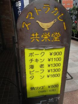 き0027