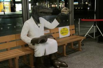 恐竜0050