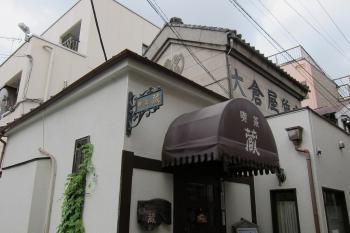 蔵_0551