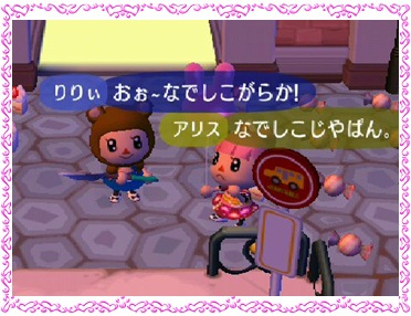 001_20110812105249.jpg