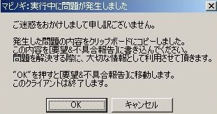 2012y03m23d_055631754.jpg