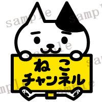 sample_neko_1106.jpg