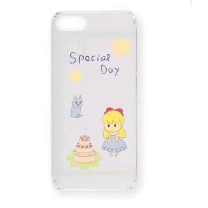 specialday2-i.jpg