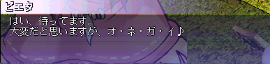 オネガイ4