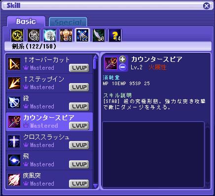 CSレベル2