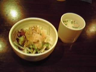 サラダ&豆乳スープ
