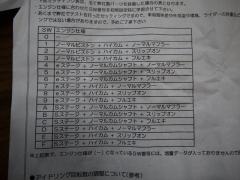 P1050968_R.jpg