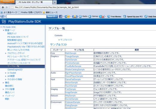 sample000.jpg