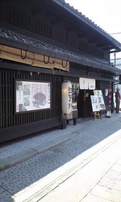 町屋がステキ♪「江戸川」結構有名店らしい。
