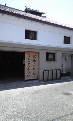 蚊帳のれん・奈良布巾のお店。夏っぽくて涼しげ。